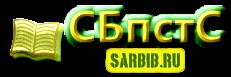 Сельская библиотека п.ст.Сарыево